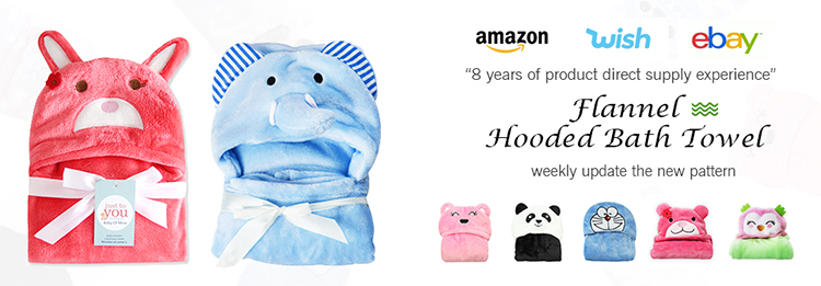 New fashional large hooded baby bath towel