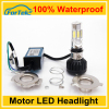 Rtd led motorcycle headlight bulb with 3/4/6 optional