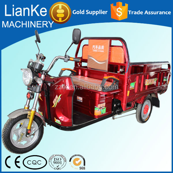both foot brake and hand brake electric tricycle for cargo and passenger/high safety cargo electric tricycle