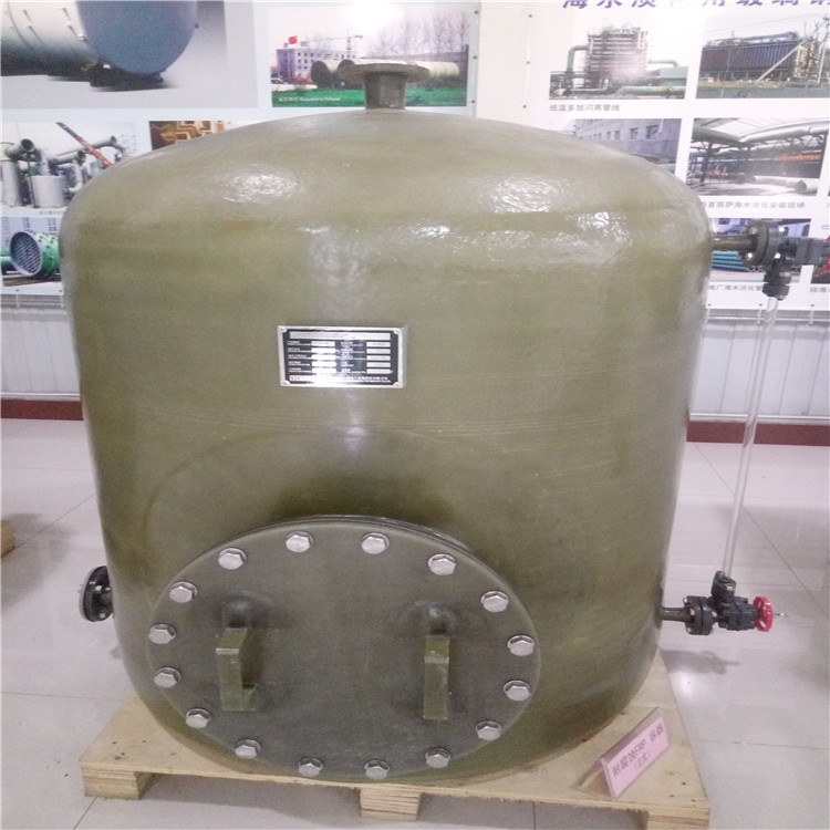 chemical oil biodiesel gas storage tank/fiber glass stainless steel storage tank