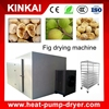 Commercial coconut copra / agricultural/ peanut dryer machine