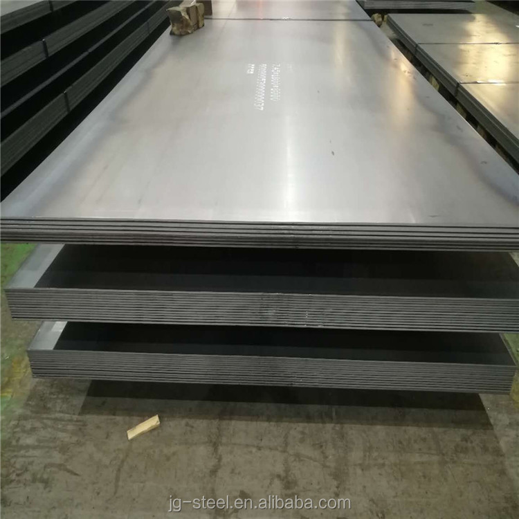 high strength steel plate.jpg