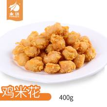 popcorn chicken 400g/1KG fried chicken