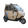 Enclosed 3 wheel passenger motorcycle for the handicapped