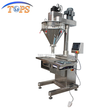 dry spice powder jar filling packing machine