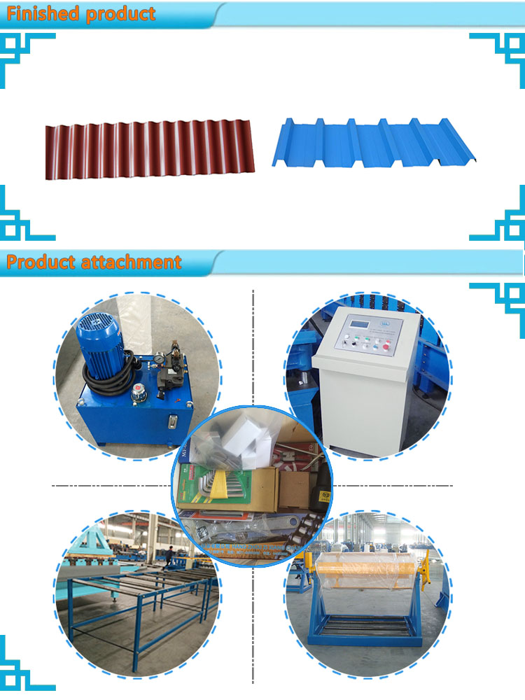 Double Layer Roll Forming Machine China Supplier/ Metal Roofing Corrugated Steel Sheet Wall Panel tile making machine