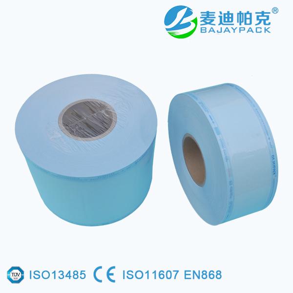 Heat Seal Closure Paper Bag For Autoclave