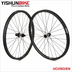 2018 YISHUNBIKE 29er MTB 110*15& 148*12mm 350S Hubs 350MB-29-38S Boost E Bike Carbon Wheel
