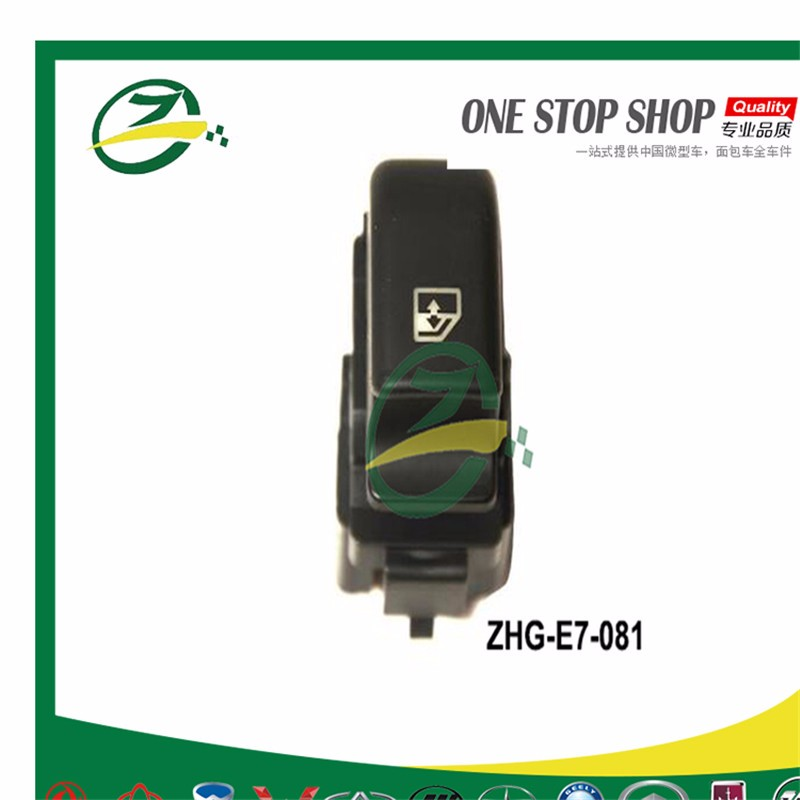 Geely Emgrand ec7 power window switch spare parts for geely car