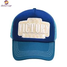 Guangzhou manufactory high quality 5 panel embroidery design foam mesh trucker cap hat