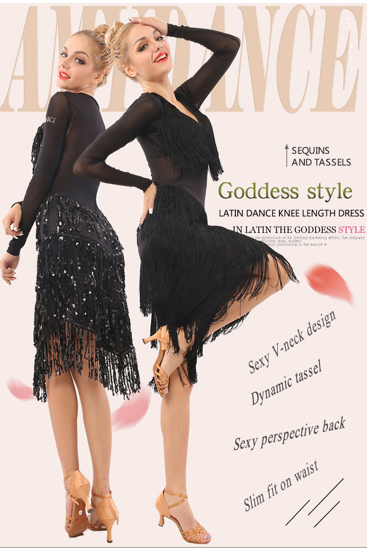 大人女性フリンジトレーニング競争ラテンダンスのドレス