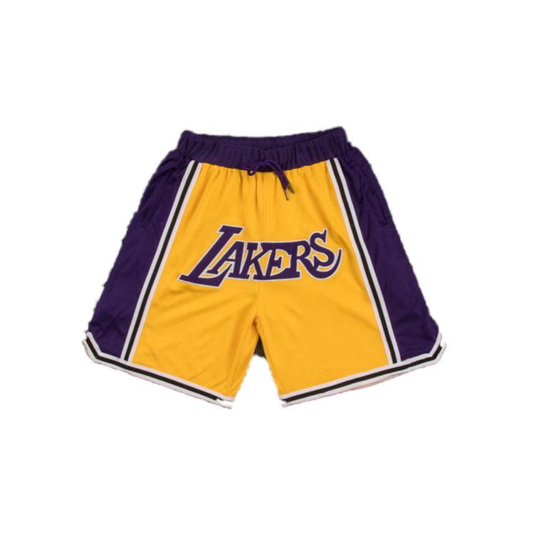 โรงเรียนเก่ากีฬาบาสเกตบอลกางเกงขาสั้น