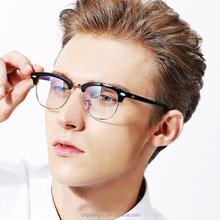 ffbdff5d7048 Glasses Frame