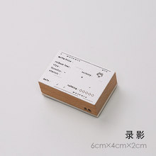 1 шт. креативный Ретро деревянный Печатный график планировщик штампов дневник компаньон журнал поставок(Китай)