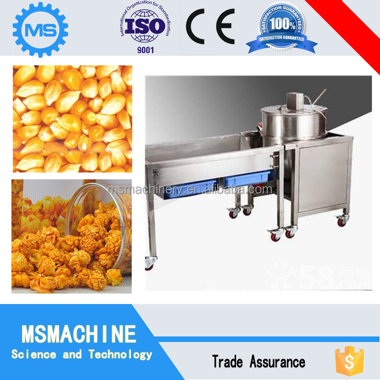 Stainless Commercial Kettle Popcorn Machine