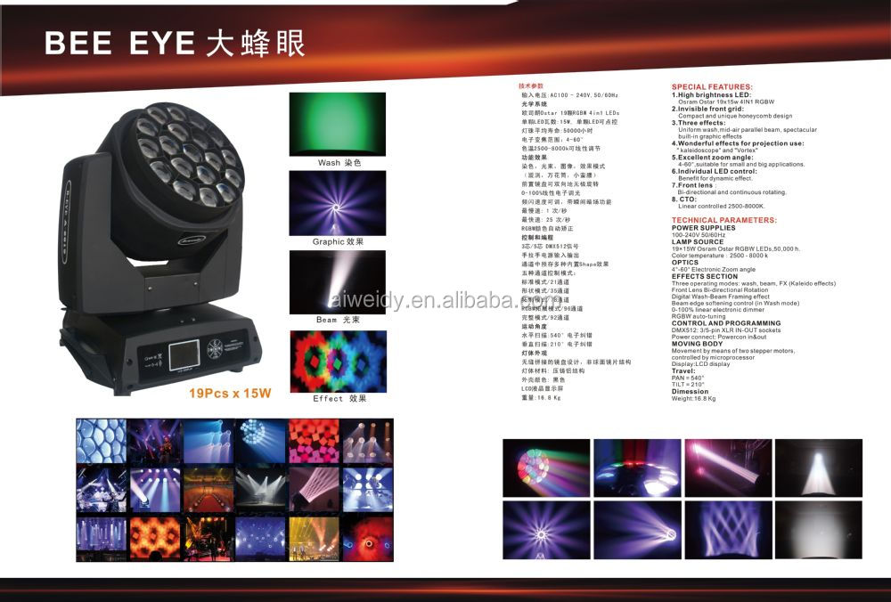 2017 hot selling RGBW 4 IN 1 led mini bee eye moving head light b eye k10
