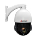 newest 2K ip ptz security camera onvif p2p auto tracking 5MP IP PTZ Camera OEM CCTV Security