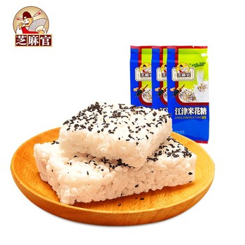 Popular Snack Food Crispy 40g Nutritious Sweet Sesame Rice Cracker For Kids