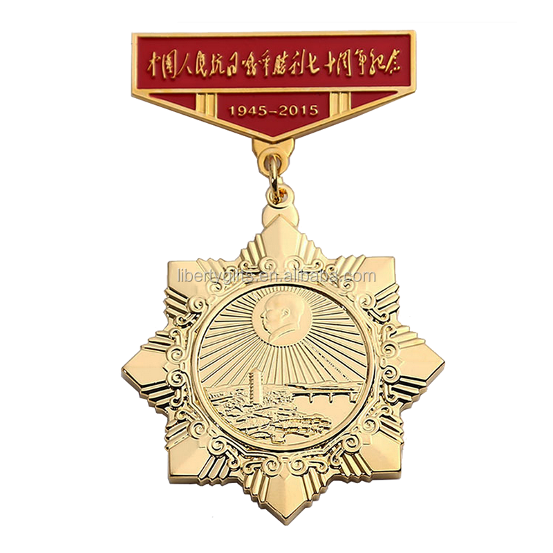 Octagonal Gold-filled China Military Medal