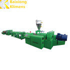 PVC double pipe making machine/ pipe extrusion line