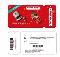 Customize Plastic Combo Membership Gift Card