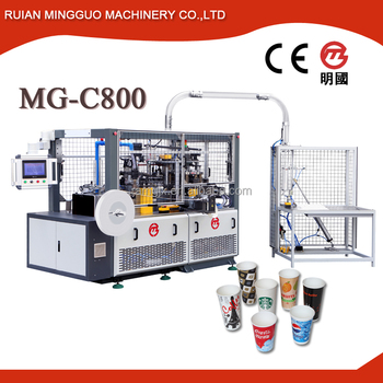 Price Of Automatic Paper Cup Machine/best Selling Price Of Akr Paper Cup  Machine - Buy Price Of Disposable Paper Cups Machine With Low Energy