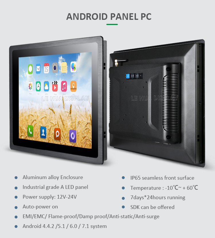Android PC Touch screen all-in-one RFID