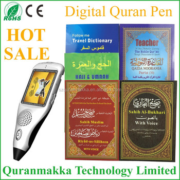 Digital Islamic Lcd Quran Read Pen With Travel Dictionary And ...