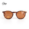Glazzy leopard - print fashion sunglasses PC round frame UV400 lens men and women unisex
