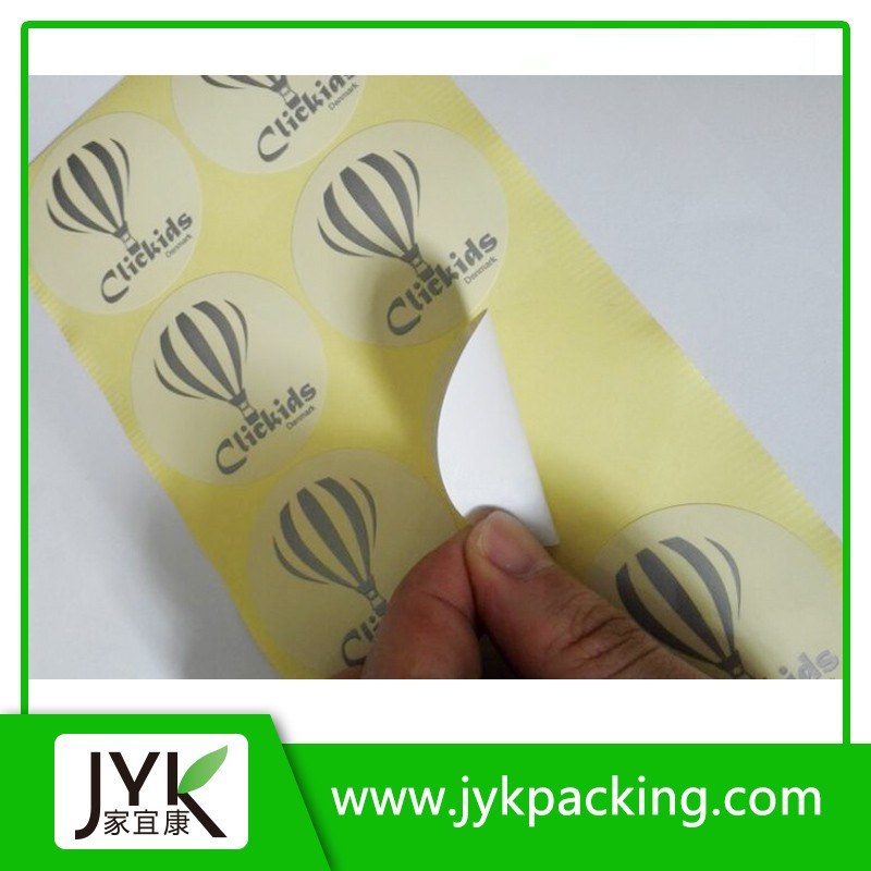 Manufacture custom printing coated paper label sticker in johor