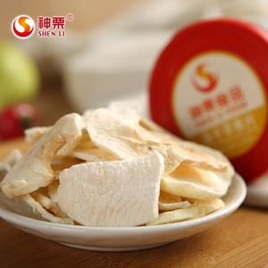 hot sale sweet frozen dried apple chips