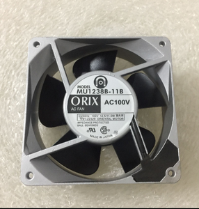 The FAN PMD4812PMB1-A.(2).GN New original & in stock