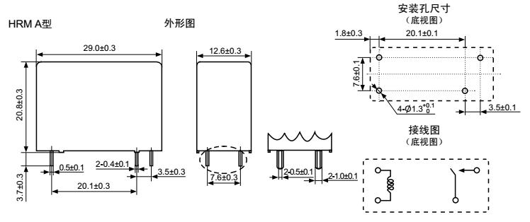 12v relay price.jpg