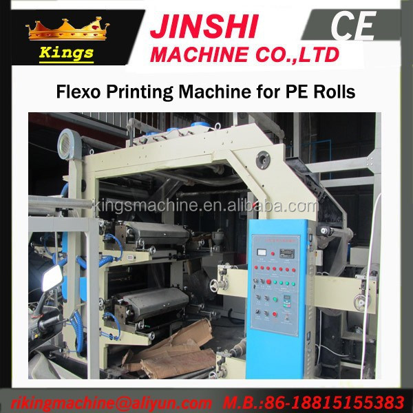Jinshi Brand PP Woven Sack Flexible Printing Machine YT 4 600 Kings Brand