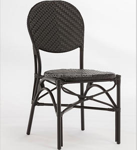Patio Commercial Chair Bamboo Look Wicker Side Chair