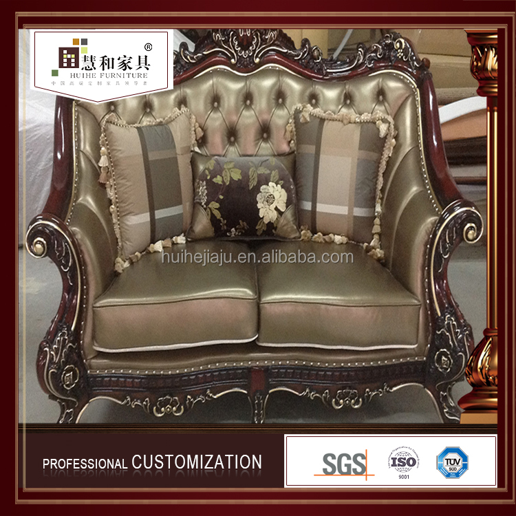 Custom Living Room Suite Leather Sofa, Leather Trend Furniture