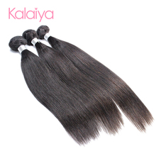 Wholesale Unprocessed ombre colored two tone straight zury hair