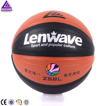 840fee2e7d8 lenwave brand inflatable balls basketball training equipment best cheap  custom leather basketball