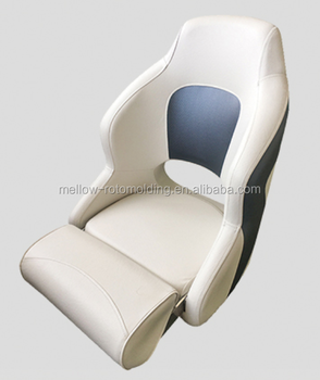 Pontoon Boat Seats For Sale >> Plastic Pontoon Boat Seats Marine Yacht Boat Chair Deluxe Plastic