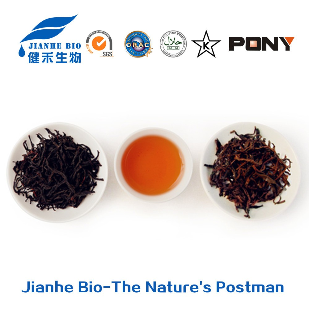 Hot selling instant black tea extract powder, apple tea powder, cold water soluble instant tea powder