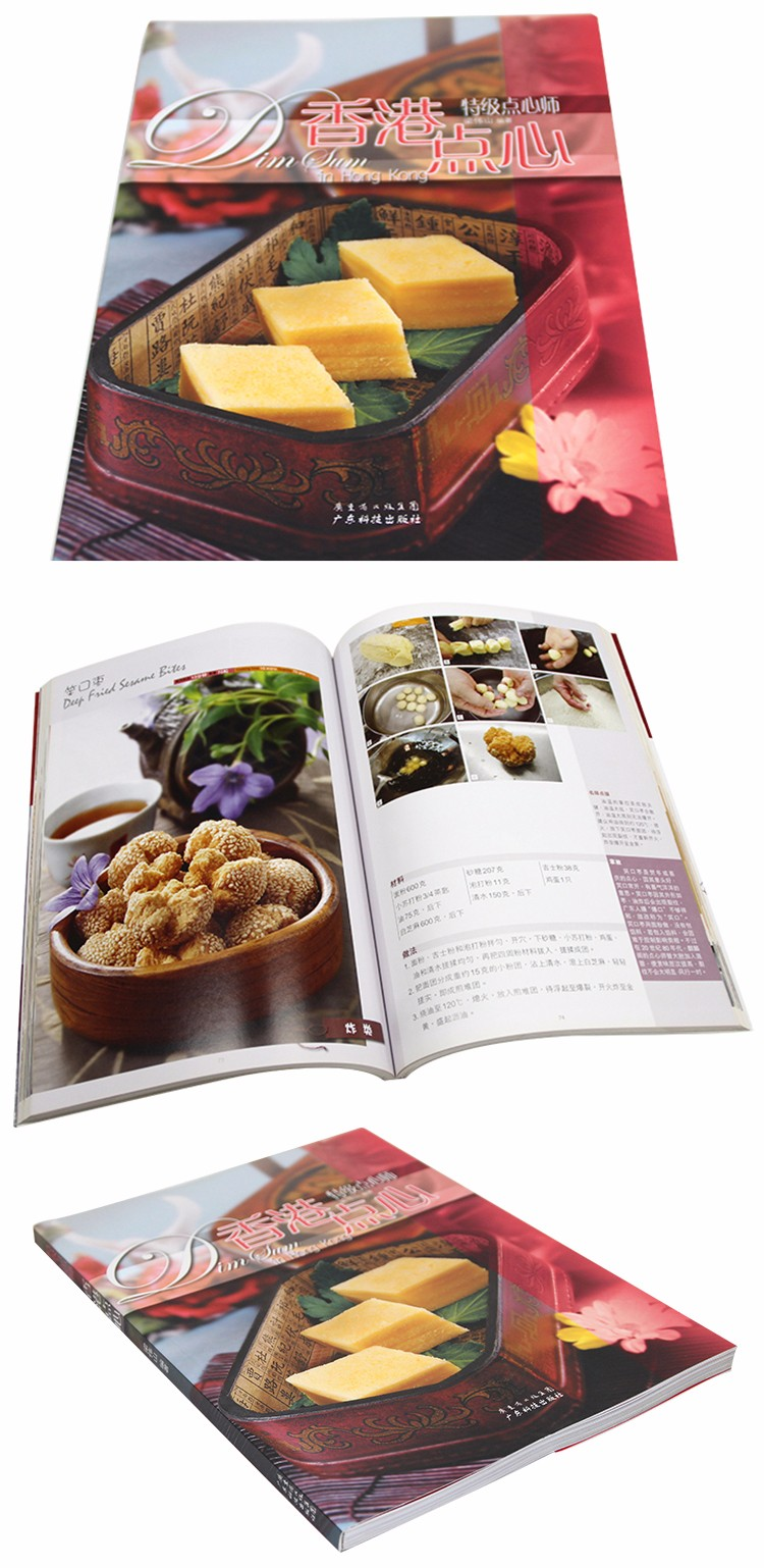 Printed glossy colorful art paper soft cover restaurant menu book cake make food magazine book printing