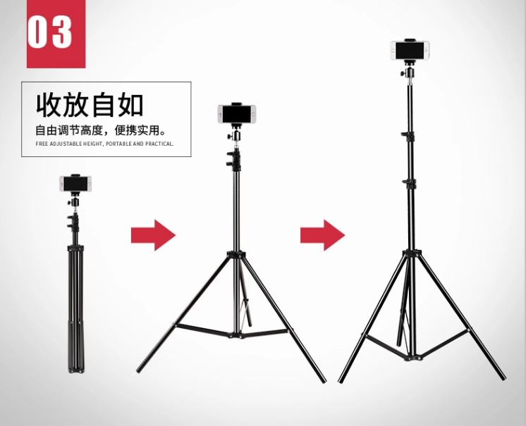 210CM Light Stand Tripod With 1/4 Screw Head Bearing Weight 5KG For Camera Studio Softbox Flash Reflector Lighting