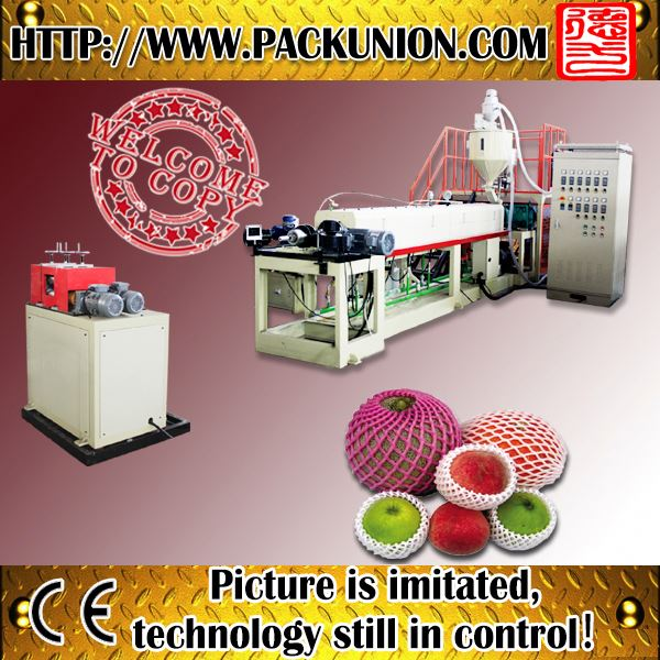 pearl cotton film PE foaming net extruding machine