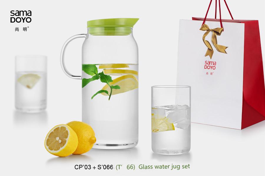45 Oz 1300ml Glass Water Jug Set From Guangzhou Manufacturer ...
