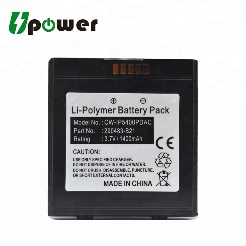 PDA Replacement Battery for HP iPAQ 5100 5400 5450 3.7V 1400mAh Li-polymer Rechargeable Battery