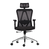 High back New design ergonomic mesh office chair computer chair with lumbar support office mesh manager chair
