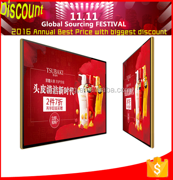 50''55'' Web-based wall mounted replacement lcd tv screen,vertical lcd advertising tv