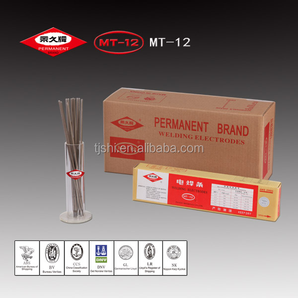 The Only Owner Of Permanent Brand Welding Elecdrode WELDING ROD PERMANENT BRAND E6013 MT-12