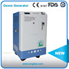 Ozone oxygen concentrator for fishing/water treatment/agriculture