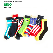 SN-1333-C liquidation chaussettes <span class=keywords><strong>chaussette</strong></span> société chaussettes fermetures